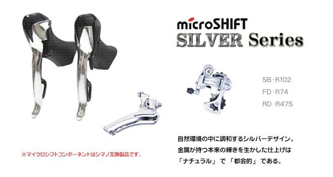 自転車の 自転車 付属品 メーカー : 堺市堺区の自転車製造会社 ...